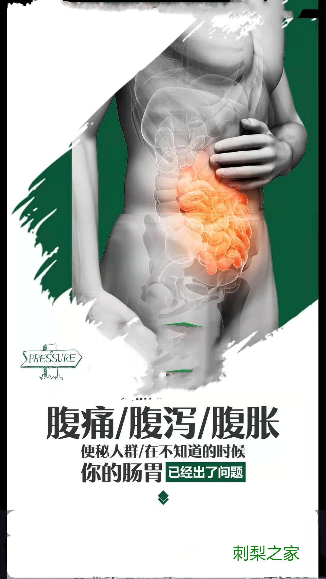 刺梨可以治疗慢性肠胃炎吗?肠胃炎的天敌是竟然是它