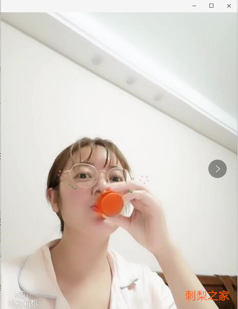 女人吃刺梨好吗 ?多种好处要知道!