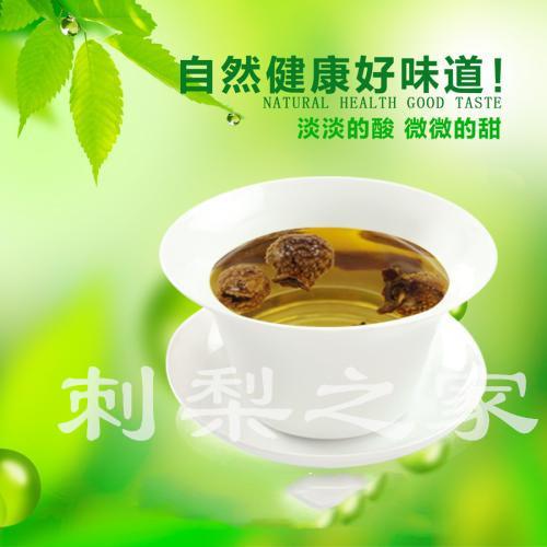 刺梨干以及胎菊泡水喝的功效?