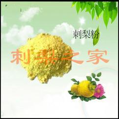 刺梨粉怎样吃能抗衰老?