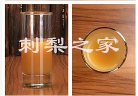 贵州刺梨果