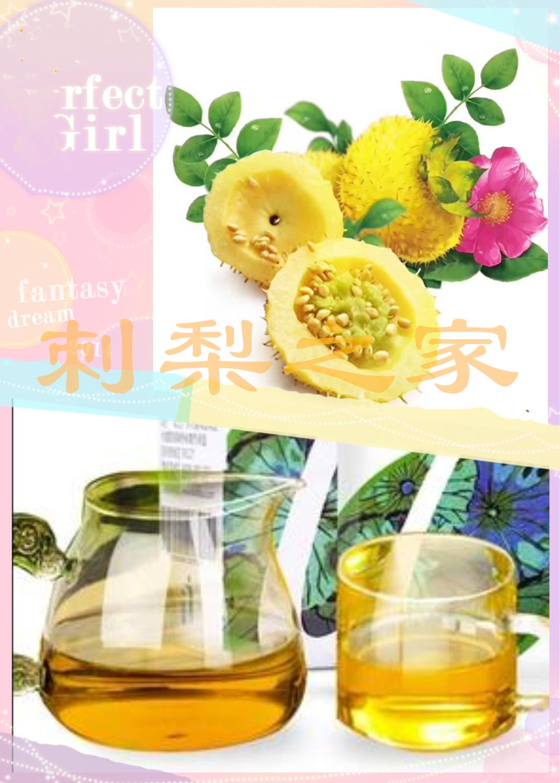 刺梨汁可以让皮肤鲜活有弹性吗?