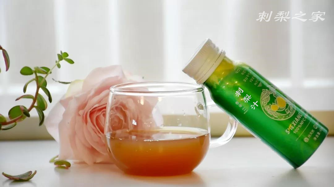 刺梨是人们夏季调整身体亚健康的好食材!
